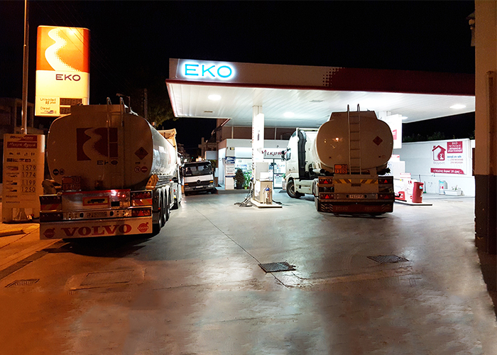 Εταιρεία πετρελαιοειδών KomisOil