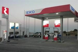Πρατήριο υγρών καυσίμων KomisOil στη Σίφνο