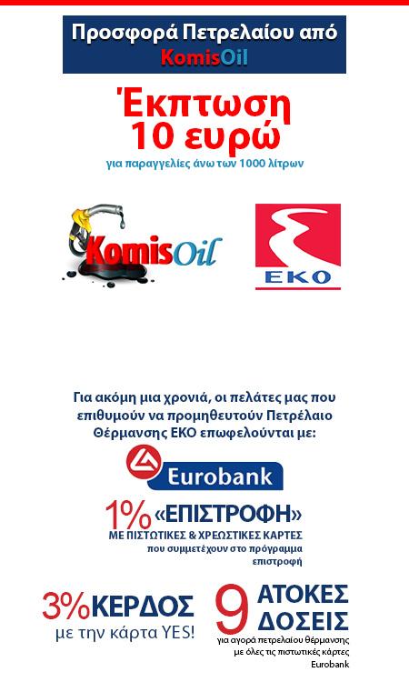 Banner Eko mobile